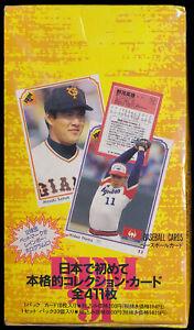 Inaugural Year! 1991 BBM Japanese Baseball Cards Sealed Unopened Box 30 Packs