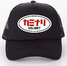 Bell-Helmets-Japan-Trucker-Baseball-Cap