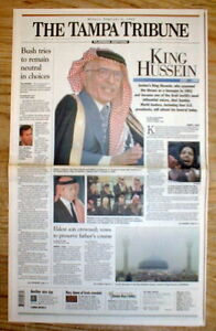 1992 display newspaper KING HUSSEIN of JORDAN DEAD Abdullah takes over as ruler