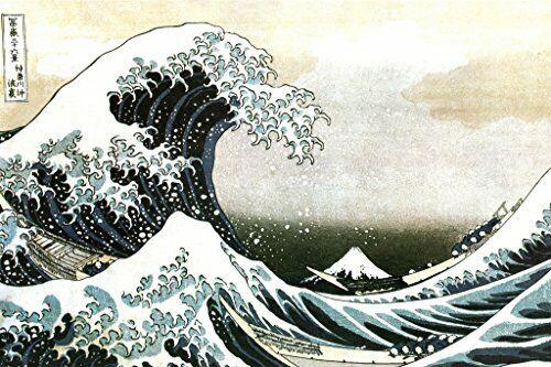 The Great Wave of Kanagawa Katsushika Hokusai Asian Boats Japan Poster 24x36