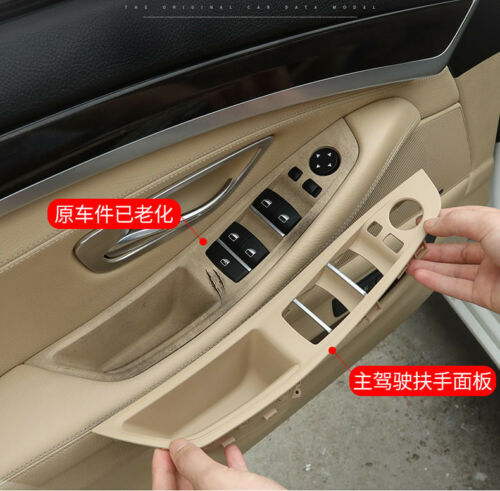 Replace Beige Window Switch Door Handle Armrest Shell For BMW 520 523 525 530