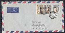 1970 Abu Dhabi Cover to Germany, 3-colour franking [cm276]