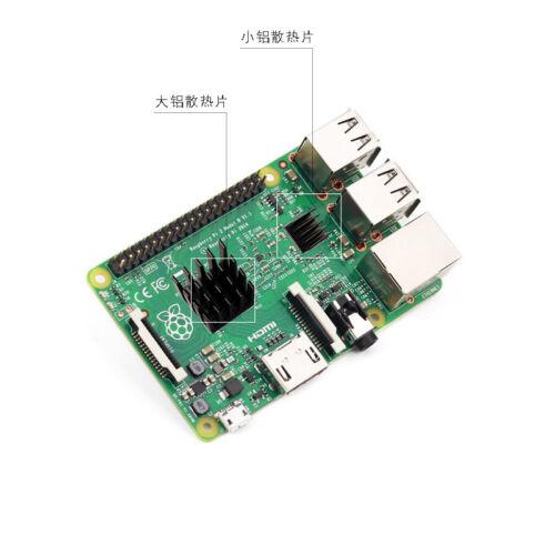 2 pcs Aluminum Raspberry Pi 3 Heatsink Adhesive Heat Sink Set for RPi 2 3 B B+