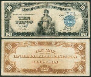 1933-Bank-of-the-Philippine-Islands-BPI-10-Pesos-Garcia-Campos-Banknote-P-23