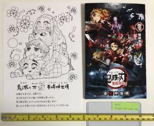 rare-Demon-slayer-mugen-train-rengoku-JP-comic-manga-book-zero-amp-paper-set-anime