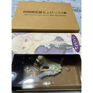 Chobits Vol.7 First Press Limited Edition CHII figure KAIYODO From JAPAN FS