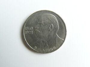 One 1 Ruble 1985 Commemorative Soviet Coin Portrait Vladimir Lenin 1870-1924