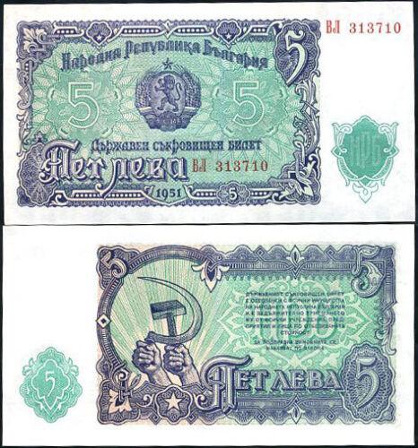 BULGARIA 5 LEVA 1951 P 82 UNC