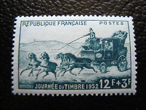 FRANCE-timbre-yvert-et-tellier-n-919-n-A9-stamp-french