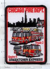Illinois - Chicago Engine 5 Truck 2 IL Fire Patch   Greektown Express