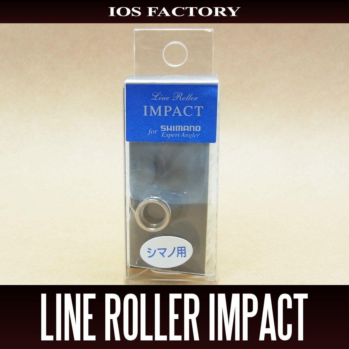 IOS Factory Line Roller Impact Pour Shimano argent