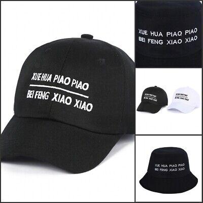 56-58 cm pieghevole Feng Xiao Xiao per escursionismo campeggio secchio cappello da pesca nero viaggi Piao Piao in cotone cappello estivo cappello da pesca pesca unisex Xue Hua Asudaro