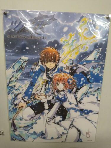 TSUBASA RESEVOIR CHRONICLES Plastic Transparent Poster #2 Licensed Japanese item