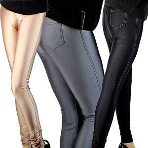 87ea23ddd434e3 Das Bild wird geladen Damen-Leggings-Hose-Metallic-Look-blickdicht-lang- glanz-