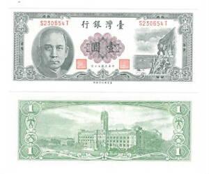 UNC-TAIWAN-1-Dollar-Yuan-1961-P-1971b-Banknotes-Paper-Money-Sun-Yat-Sen