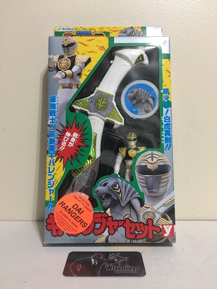 Mighty Morphin Power Rangers Dai Saba Sword Weiß Ranger Figure Japan Import 93
