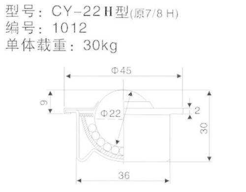 "8pcs new 7//8/""  CY-22H  Ball Bearings  Steel  Ball  Metal Transfer Bearing"