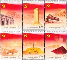 China Stamp 2011-16 90th Anniv. of Founding the Communist Party of China MNH