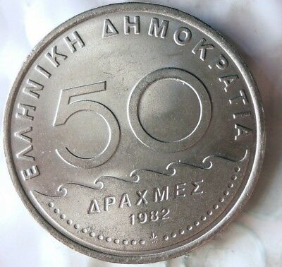 AU Collectible Coin 1986 GREECE 20 DRACHMAI Greece Bin #Z FREE SHIP