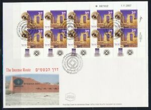 ISRAEL-STAMPS-2008-UNESCO-HERITAGE-SITES-INCENSE-ROUTE-FULL-SHEET-ON-FDC