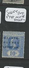 MALAYA STRAITS SETTLEMENTS (P2907B) MBE  10C  SG254  VAR DROP  H  MNH