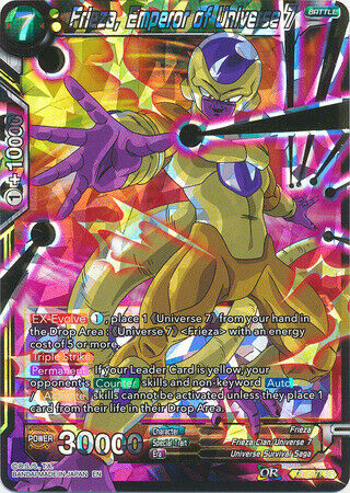 EMPEROR OF UNIVERSE 7 TB1-077 SR DRAGON BALL SUPER FRIEZA MINT