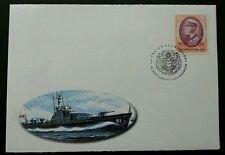 """Thailand H.M King Rama IX Definitive High Value """"500 Bhat"""" 1999 (FDC) rare clean"""