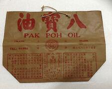 RARE VINTAGE PAK POH OIL BAN SAN HOE MEDICAL HALL PAPER BAG