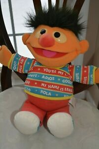 Details about VTG Muppet Jim Henson Sesame Street 1995 TYCO Spanish Talking  ERNIE Plush Doll