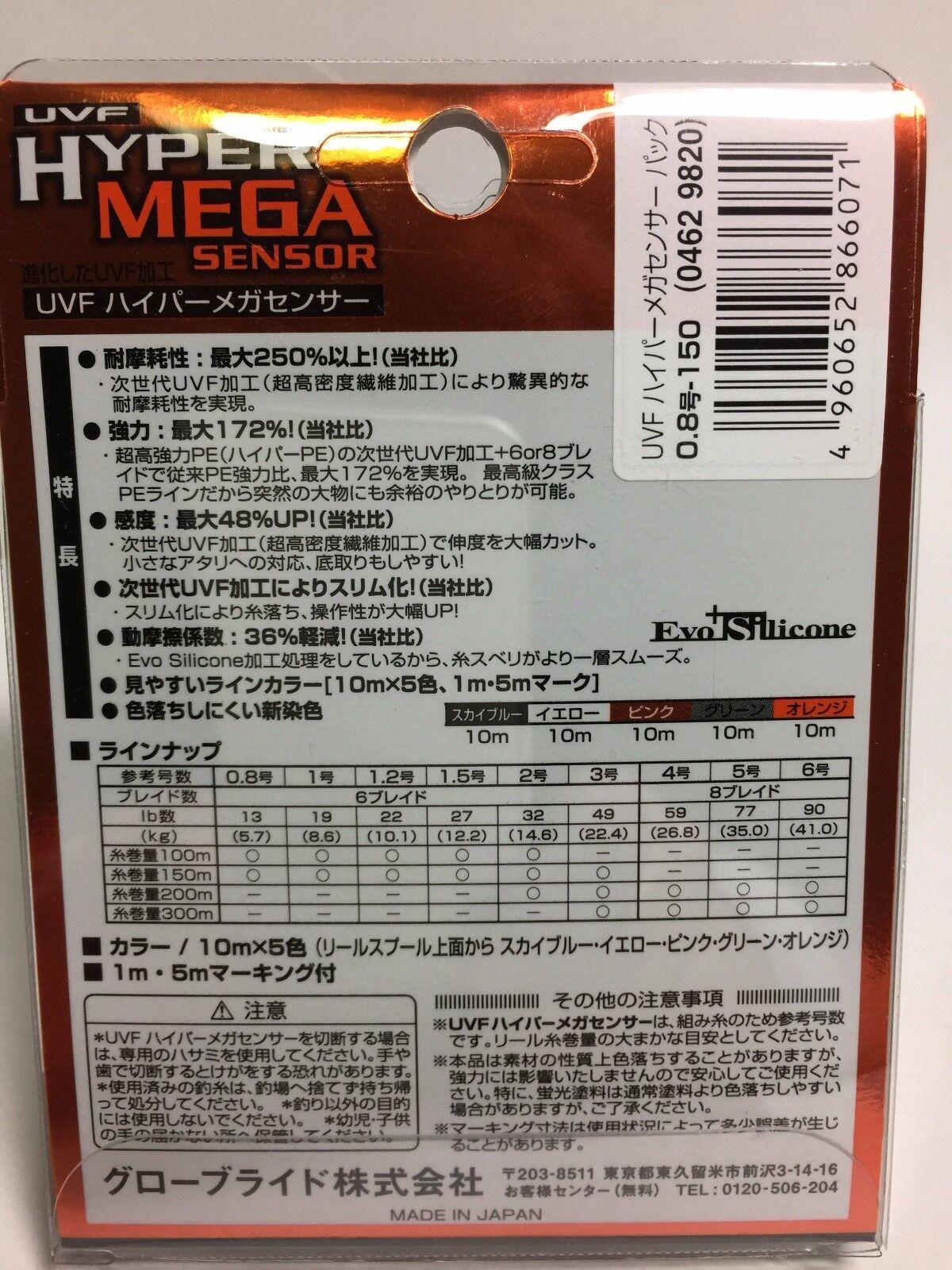 50986) Daiwa UVF HYPER MEGA MEGA MEGA SENSOR X6  0.8(13lb/5.7kg) 6 braid PE Line 150m 8ba94b