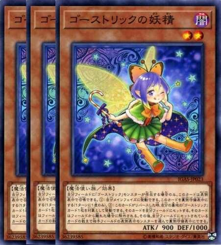 Yu-Gi-Oh Japanese IGAS-JP023 Ghostrick Fairy x 3 Common