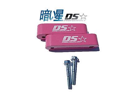 "Dc Eg Ek Em Honda Acura Cnc Engine Motor 3//4/"" Hood Vent Riser Spacer Kit Set Red"