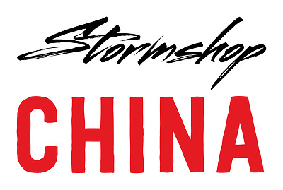 StormShop China