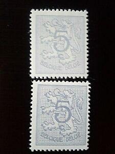 STAMPS-TIMBRE-POSTZEGELS-BELGIQUE-BELGIE-1951-NR-849-49a-ref-1293