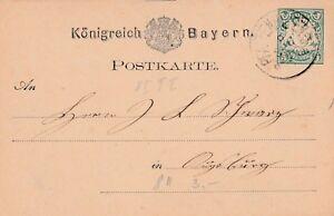 Postkarte-verschickt-von-Pfaffenhofen-nach-Augsburg-aus-dem-Jahr-1877