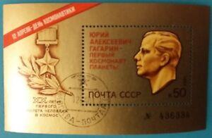 Russia-USSR-1981-Rare-numeral-s-sheet-XX-ann-Gagarin-manned-space-MNHOG-CTO-FD