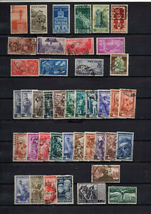 42Timbres-Italie-entre-1946-et-1951