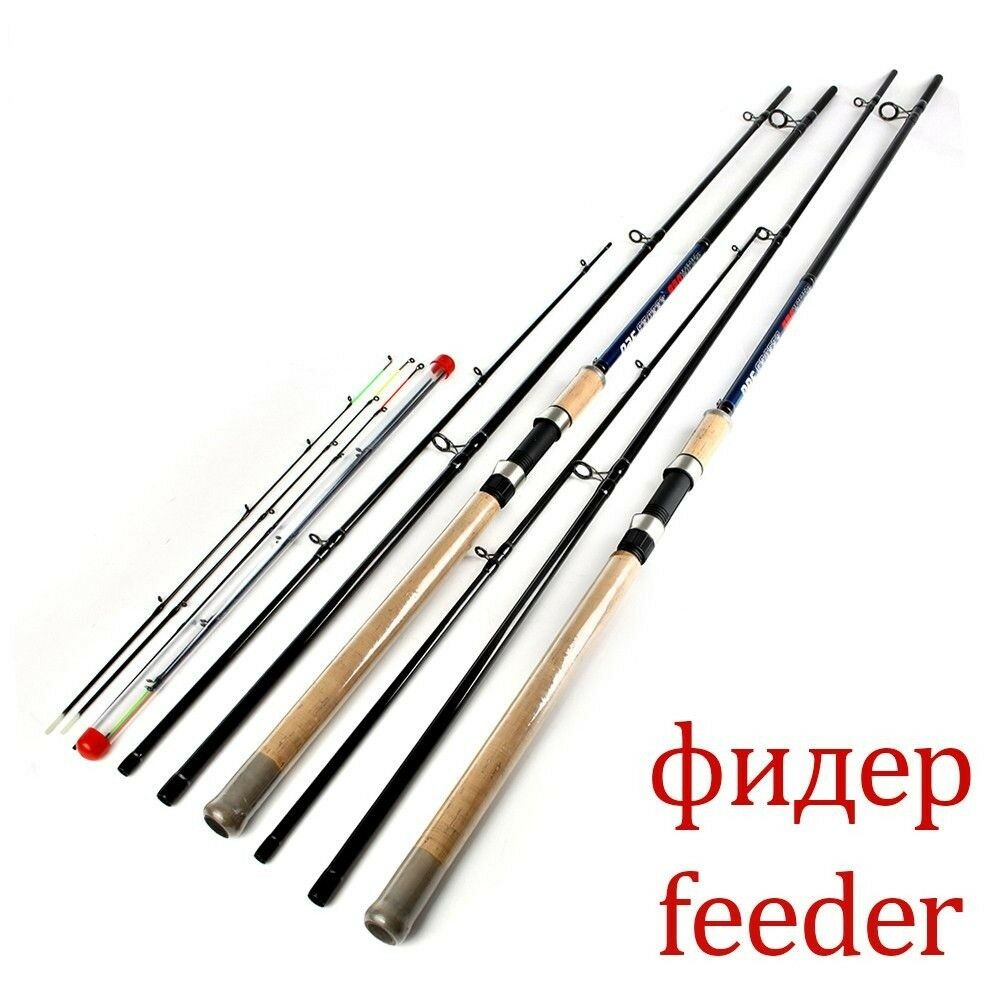 3 Sections High Carbon Super Power Lure Weight 40 to 120g Feeder Fishing Rods
