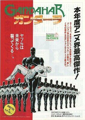 Gandahar 1987 Rene Laloux Japanese Chirashi Flyer Poster B5 Ebay