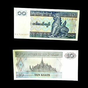 BIRMANIE-MYANMAR-BILLET-DE-10-KYATS-1996-P71-NEUF-FDC-UNC