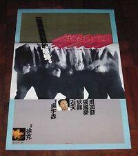 "John Woo ""A Better Tomorrow II 2"" Chow Yun Fat RARE HK 1987 ORIGINAL POSTER A"