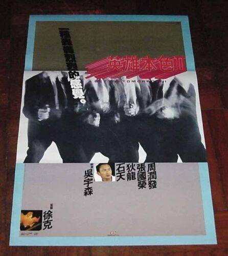 "John Woo /""A Better Tomorrow II 2/"" Chow Yun Fat RARE HK 1987 ORIGINAL POSTER"