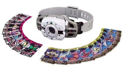 New Kamen Rider SUPERBEST Transformation Belt DX decay driver