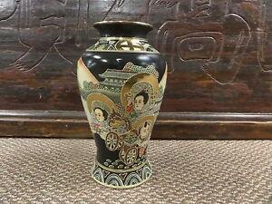 """12/"""" satsuma vase with 18k gold"""