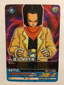 Data Carddass Dragon Ball Z 2 - 013-II PART 1 7T7S7fCV-08135415-299916383