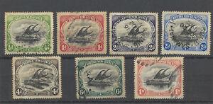 1901-PAPUA-BRITISH-NEW-GUINEA-STAMP-COMPLETE-SET-1901-SG1-7-LAKATOI-HANUABADA