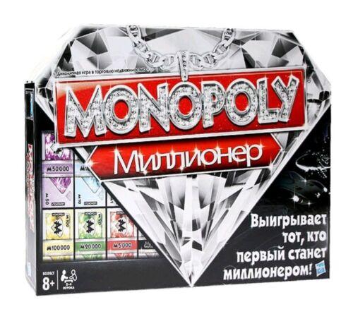 Russian Monopoly Millionaire Русская Монополия Миллионер Hasbro 8+ US Seller