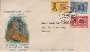 Mazuma *S235 Malaysia FDC 1968 Persidangan Getah Asli Kuala Lumpur *Addressed