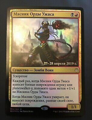 Dreadhorde General NM 1x Russian Liliana War of the Spark MTG x1