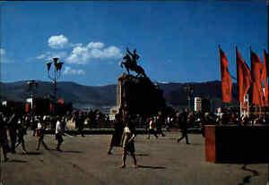 ULAN-BATOR-Mongolia-Postcard-Mongolei-Postkarte-color-Ansichtskarte-Asien-Asia